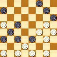 Русские шашки - 64 - Страница 11 15020451097