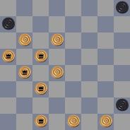 Русские шашки - 64 - Страница 12 15068757506