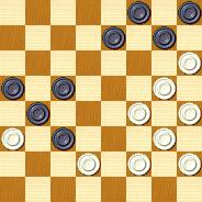 Проблемы в бразильские шашки  - Страница 2 15069106948
