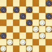 Проблемы в бразильские шашки  - Страница 2 15081461762