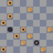 Русские шашки - 64 - Страница 11 15149124249