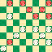 Русские шашки - 64 - Страница 14 16164254592