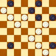 Проблемы в бразильские шашки  16190793631