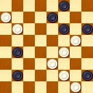 Проблемы в бразильские шашки  16190798379