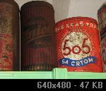 4. Srečanje in blagoslov Fičo klub Slovenija 26.03.2011 - Page 2 27A6ABC2-5B97-A94C-B803-A71A6D761A6A_thumb