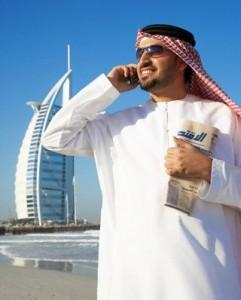 Obucite osobu iznad - Page 2 Traditional-emirati-dress-241x300