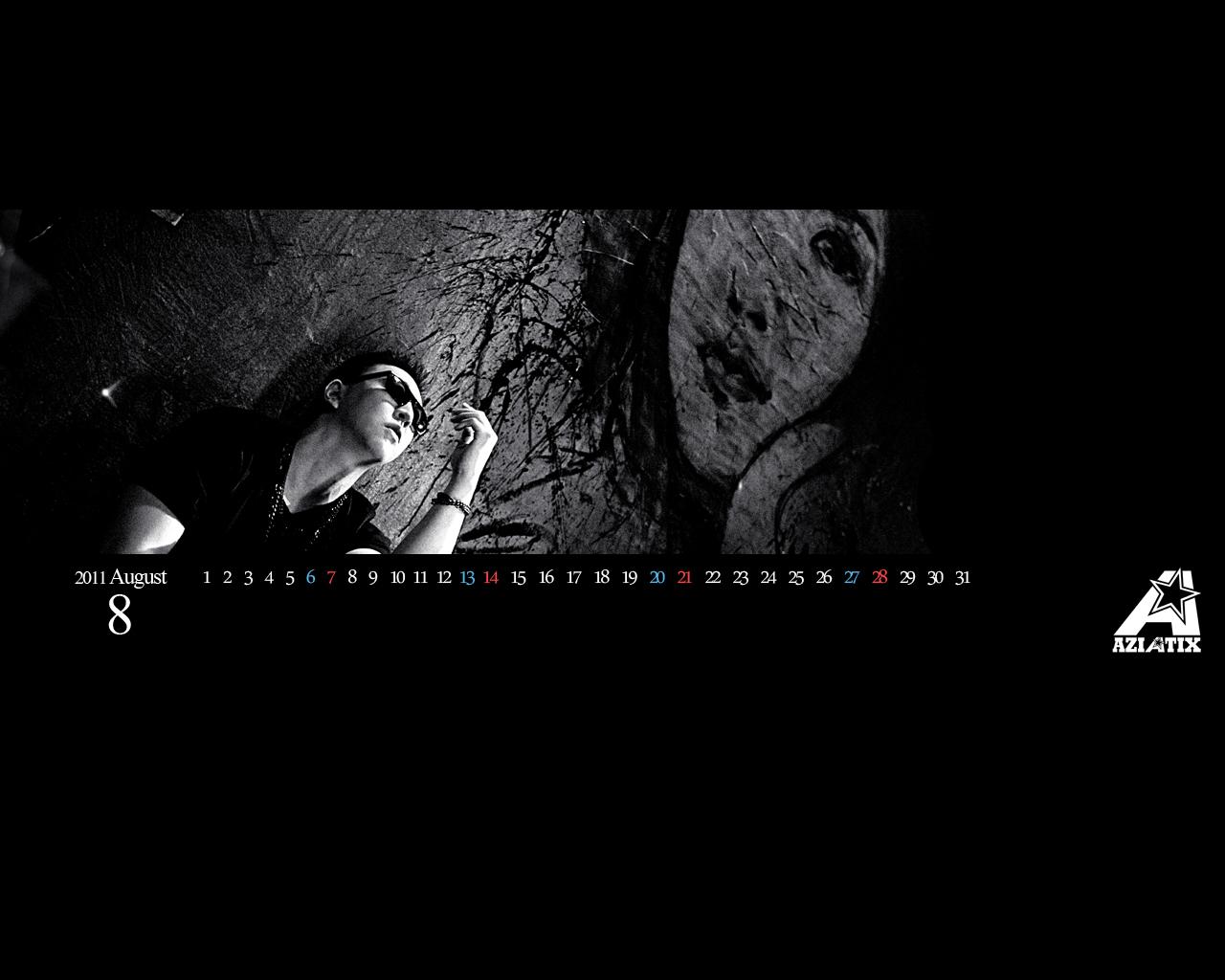 K-Music : Aziatix August-flowsik