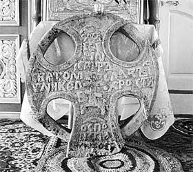 Коловрат. Православный символ? - Страница 2 Krest
