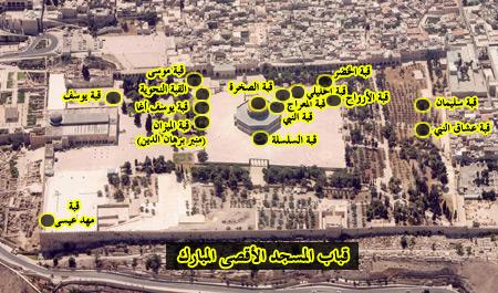 صور بيت المقدس Aqsa_domes