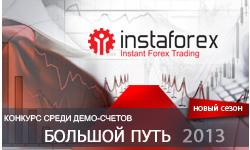 Лучший  форекс брокер Азии 2009-2011 - InstaForex - Страница 2 Great_race_2013_ru