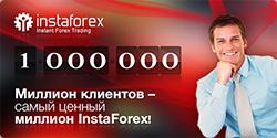 Лучший  форекс брокер Азии 2009-2011 - InstaForex - Страница 2 Million-instaforex-mini-ru