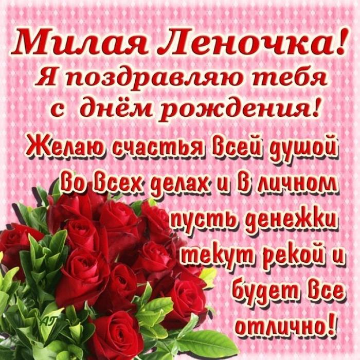 EXTRAVAGANZA IZ VATUVARA  ( ЛЕНА + ТУСЯ ).         - Страница 25 92_j_1401138350