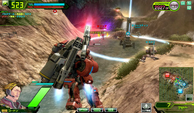 Border Break - Sega Network Robot Wars Bb06