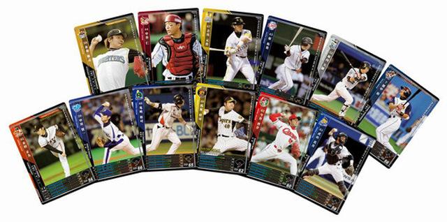 Baseball Heroes 2009 HaSha Bbh200902