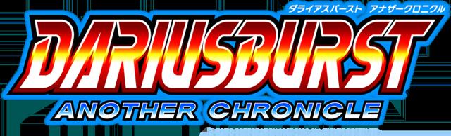 Darius Burst - Another Chronicle Dbac00
