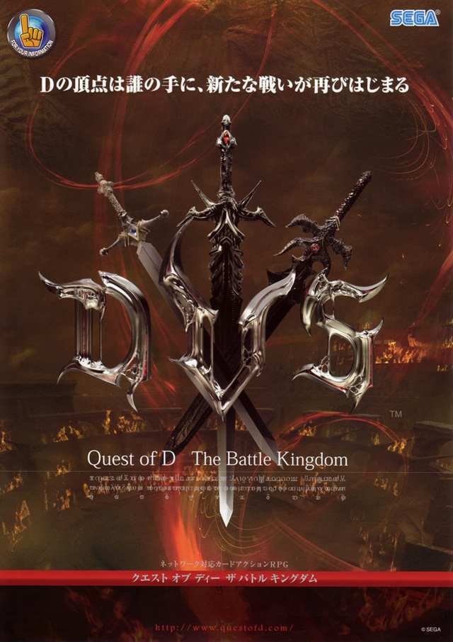 Quest of D - The Battle Kingdom Flyqodvsa