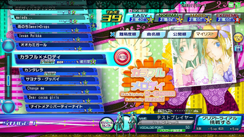Hatsune Miku Project DIVA Arcade Hmpdavar106