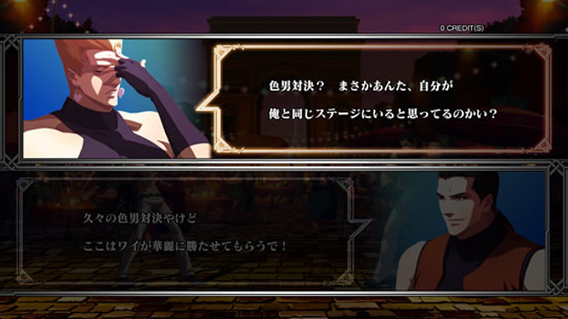 The King of Fighters XIII - Page 3 Kof13_ss01
