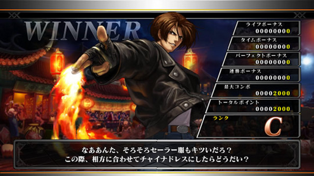 The King of Fighters XIII - Page 3 Kof13_ss05