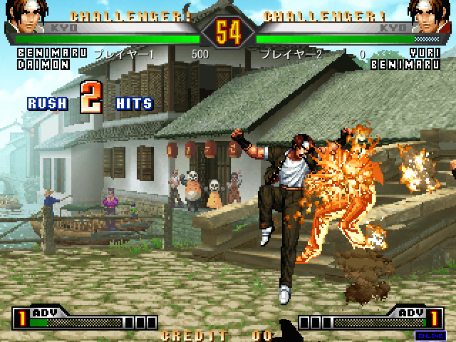 The King of Fighters '98 Ultimate Match Final Edition Kof98umfe03