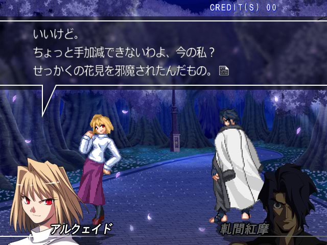 MELTY BLOOD Actress Again Current Code Mbaacc02