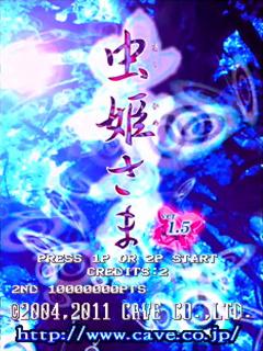 Mushihimesama Cave Festival Version 1.5 Mscm1504