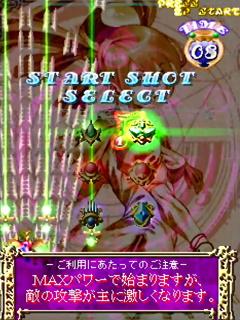 Mushihimesama Cave Festival Version 1.5 Mscm1505
