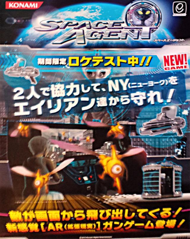Space Agent Sa01