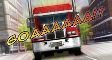Sonic Blast Heroes / Real Puncher 2 Sbh03