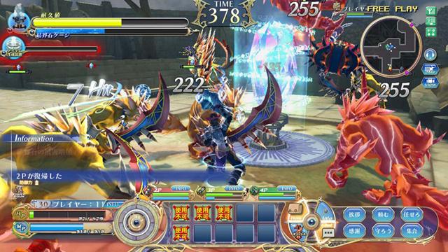 Shining Force Cross Sfcb03