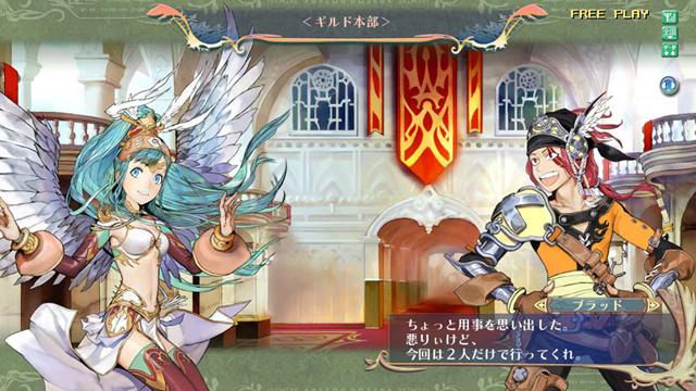 Shining Force Cross Sfcb04