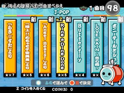 Taiko no Tatsujin 14 Tnt1401