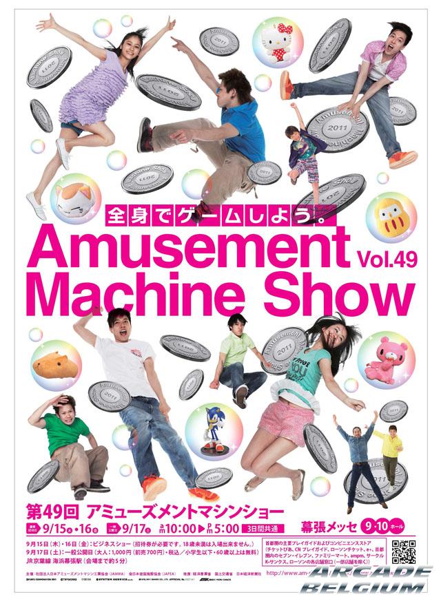 Amusement Machine Show 49 (2011) Ams_2011