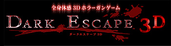 Dark Escape 3D/4D De3d00