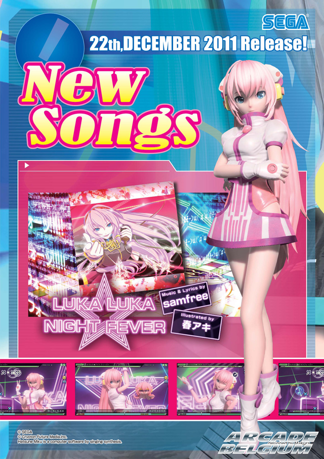 Hatsune Miku Project DIVA Arcade Hmpda111222