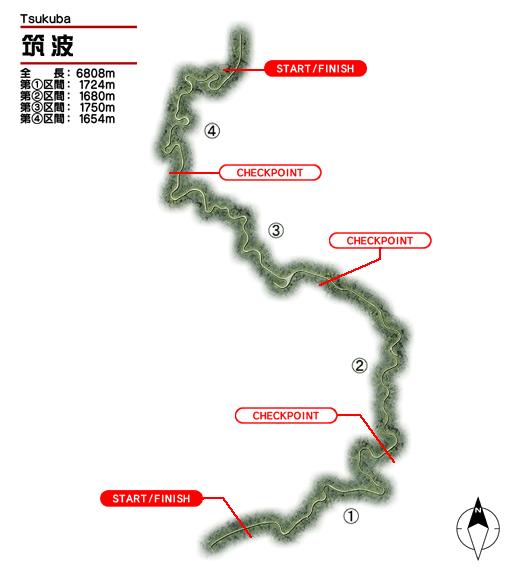 Initial D 4 Id46tsukuba