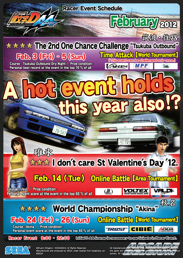 Initial D Arcade Stage 6 AA - Page 2 Idas6aa_1202