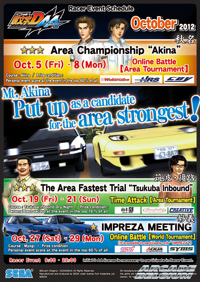 Initial D Arcade Stage 6 AA - Page 2 Idas6aa_1210