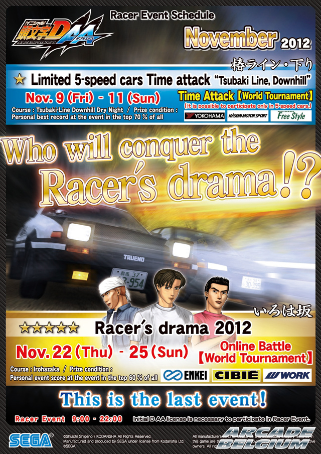 Initial D Arcade Stage 6 AA - Page 2 Idas6aa_1211