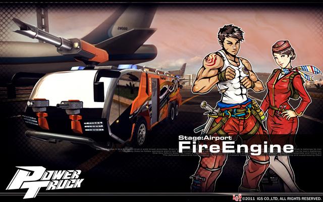 Power Truck Pt05