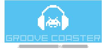 Groove Coaster Gc_00