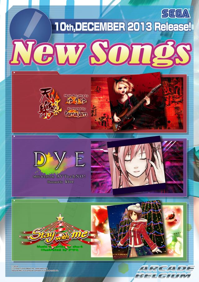 Hatsune Miku Project DIVA Arcade Future Tone Hmpdaft_131210