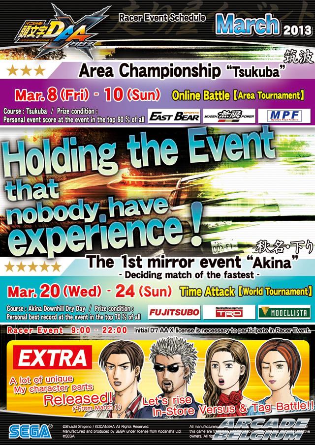 Initial D Arcade Stage 7 AA X Idas7aax_1303