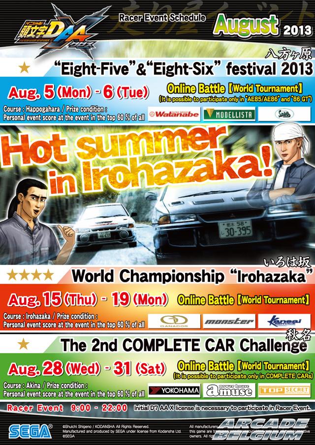 Initial D Arcade Stage 7 AA X Idas7aax_130801