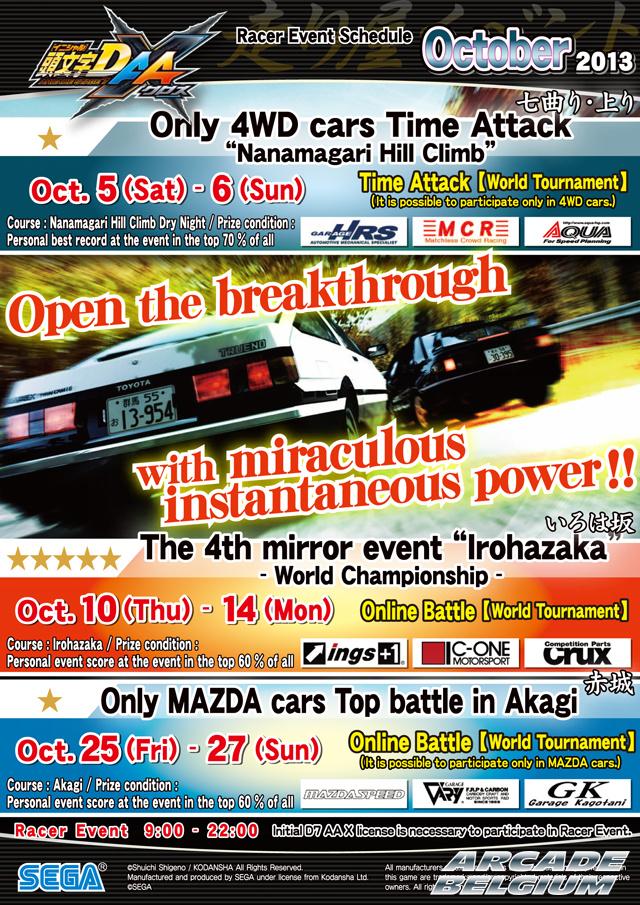 Initial D Arcade Stage 7 AA X Idas7aax_1310