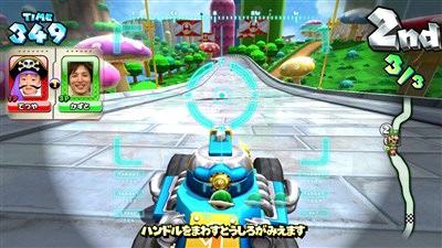 Mario Kart Arcade GP DX Mkagpdx03