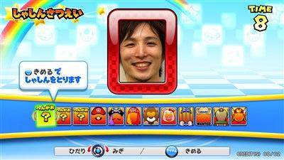 Mario Kart Arcade GP DX Mkagpdx06