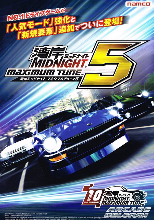 Wangan Midnight Maximum Tune 5 Wmmt5_01