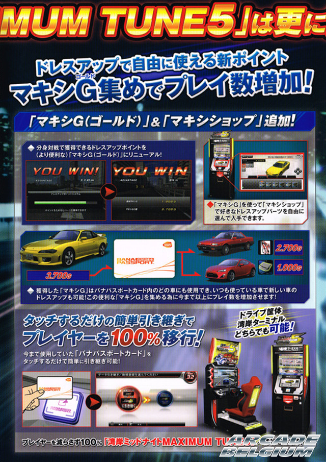 Wangan Midnight Maximum Tune 5 Wmmt5_04