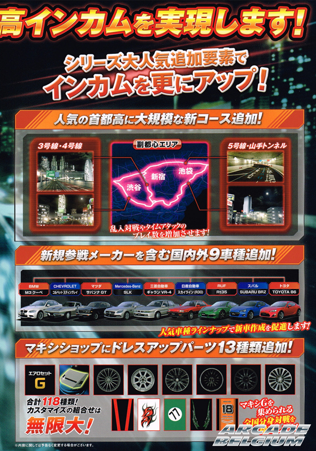 Wangan Midnight Maximum Tune 5 Wmmt5_05